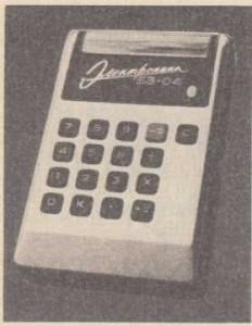 МК «Электроника БЗ-04»