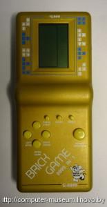 Электронная игра E-9999
