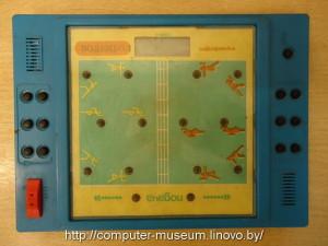 Электронная игра Волейбол