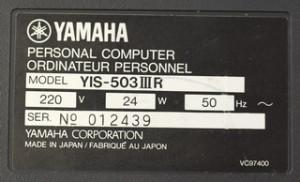 ПК YAMAHA YIS503III