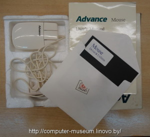 Advance mouse