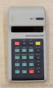 Электроника B3-19M