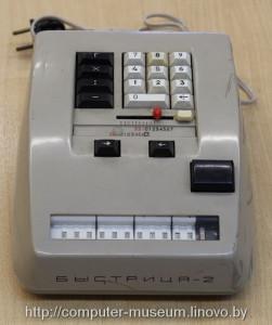Вычислительная десятиклавишная машина Быстрица 2