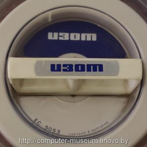 14' НЖМД ЕС 5053 от НМД ЕС 5052 (Изот, Болгария)