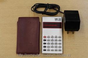 Электроника MK 33