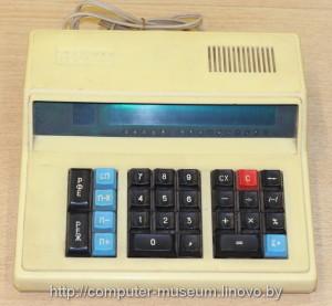 Электроника МК 59