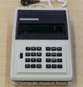 Электроника МКШ-2