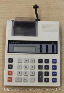 SANYO CX5310