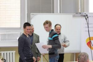 """Региональный конкурс """"IT-Граница"""""""