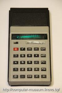 Электроника МК 57А